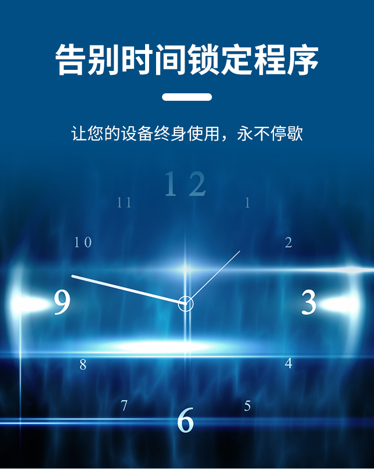 PCL解密详情_05.jpg