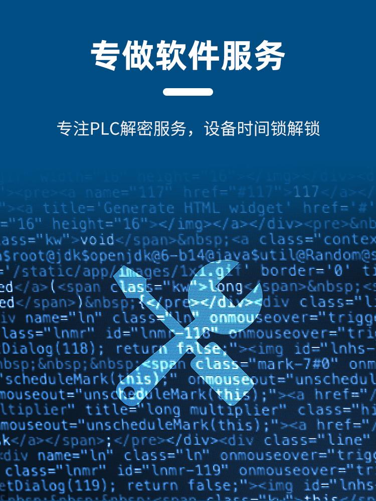 PCL解密详情_11.jpg