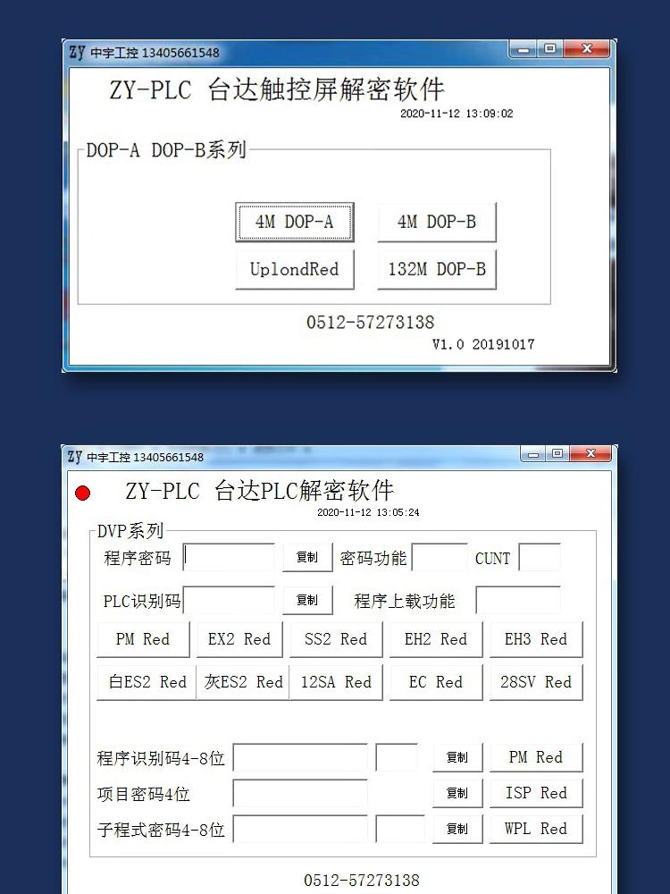 new详情页_07.jpg