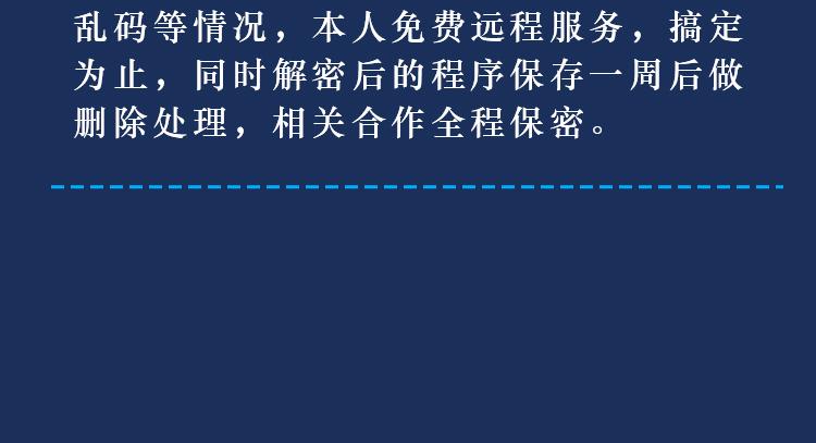 new详情页_12.jpg